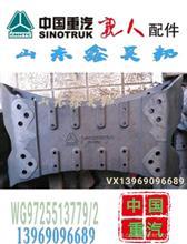 WG9725513779/2豪沃车架铸造横梁一道梁连接梁v推安装支架副车架/WG9725513779/2