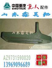 AZ9731590020中国重汽豪沃发动机后支撑支撑支架重汽发动机托架/AZ9731590020