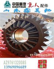 AZ9761320085中国重汽豪沃主动圆柱齿轮(HW16)主动齿轮变速箱齿轮