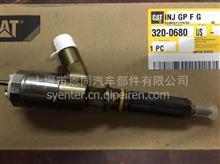 320-0680适用于卡特323D进口喷油器/铂金斯发动机C6.6喷油嘴/3200680