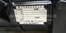 郑州宇通客车东风变速箱总成/17YT42-00030