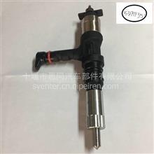适用小松PC400-6挖掘机DENSO电装喷油器6251-11-3200喷油嘴/095000-6640
