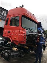 JAC江淮格尔发重卡A系驾驶室总成  厂家电话13721111876/各种车型驾驶室批发零售