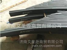WG9725520010重汽HOWO矿山霸王矿车弹簧钢板总成