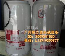 原厂弗列加柴油滤芯FS36216油水分离器FS19765/FS19765 FS36216