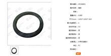 柳工配件 軸端密封圈SP106801( ZF.0750111329)/柳工CLG877裝載機