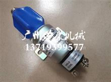小松康明斯6BT5.9 6CT8.3熄火电磁阀3864274启动马达发电机/3864274