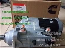 康明斯QSB4.5/B5.9发动机启动马达3957593/3957593