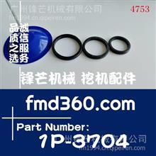 发动机零件卡特工程机械密封件油封1P-3704、1P3704/1P3704