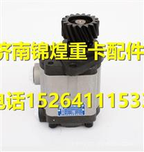 潍柴发动机齿轮式转向泵612600130516/612600130516