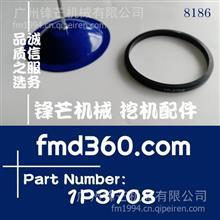 卡特工程机械1P-3708、1P3708高质量/1P3708