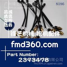 卡特工程机械传感器感应器239-3478、2393478带线/2393478