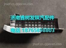 DZ97189621022陕汽德龙X3000左大灯扰流板/DZ97189621022