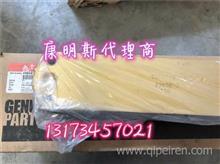 上海西安仓库都有【QSX15】4059455齿轮室盖硬核/4059455齿轮室盖