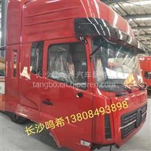 東風天龍重卡牽引車駕駛室總成半掛車空殼體及配件廠價直銷/0731-86808808