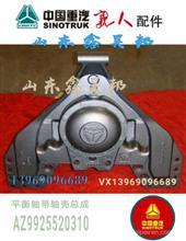 AZ9925520310/1中國重汽豪沃平衡軸帶軸殼總成平衡軸輕量化平衡軸