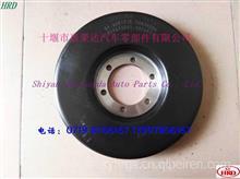 D5010224341 东风雷诺DCI11国4发动机曲轴扭振减震器/D5010224341