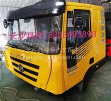 北京上汽红岩新金刚杰狮前四后八渣土车自卸车驾驶室总成厂家直销