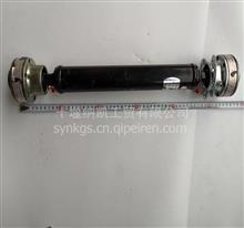 宇通金龙客车电磁离合器风扇传动轴风扇角传动轴/总长509