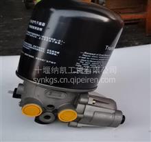 原厂东风襄宁天龙空气干燥器总成宇通金龙客车干燥器/3543010-90001
