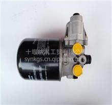 干燥器总成东风天龙旗舰天锦客车干燥器/3543010-K0200