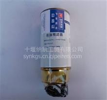宇通金龙客车公交车玉柴电喷柴油滤芯油水分离器柴油预滤器/J7W00-1105350