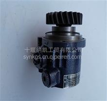 东风超龙客车玉柴4108动力转向泵叶片泵方向机液压泵/D0110-3407100D