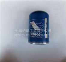 宇通金龙重汽客车公交车空气干燥器筒干燥器罐/WBDOC