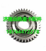 中国重汽变速箱副轴传动齿轮/AZ2210030325