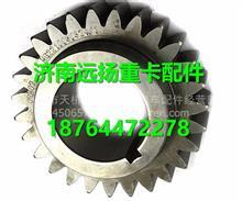 中国重汽变速箱副轴三档齿轮/AZ2210030324