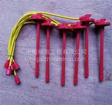 东风天龙雷诺天然气发动机高压线高压阻尼线/3707015-E1400