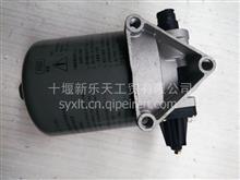 东风天龙旗舰干燥器总成3543010-90010/3543010-90010