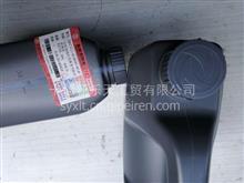 东风天龙原装重负荷齿轮油DFCVG140 85W140-4L/DFCVG140 85W140-4L