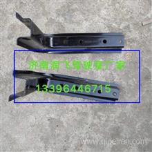 东风天锦脚踏板支架 天龙踏板支架总成8405340-C0100东风配件厂家/专卖东风驾驶室  配件