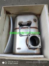 J6  1208010-86V消声器总/1208010-86V