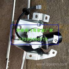 三一雨刮连动杆带电机总成 三一英杰版130988000067雨刷连动杆/专卖三一重卡事故车配件