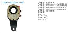 东风EQ153前桥14齿手动刹车制动调整臂总成 /3551-6035-1/;2-W/A