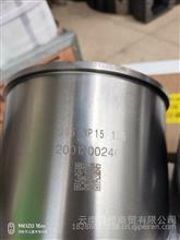 潍柴重汽系列精品耐磨四配套,质保一年/0010  0011 0015 0017 0034 0047