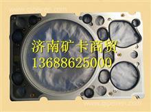612600040646潍柴WP10四气门国五发动机气缸盖垫片/ 612600040646