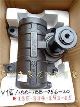 东风天龙  二桥方向机随动器/3409010-T13L0