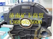 201-01401-0327重汽曼MC11发动机铸铁飞轮壳/201-01401-0327