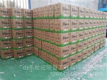 濰柴專用尿素溶液 10KG/10kg