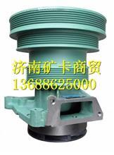 HG1500069229中国重汽杭发发动机工程机械船机水泵/HG1500069229