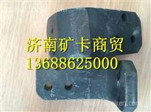 612600082141潍柴喷油泵支架/612600082141