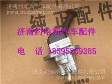LG9700360058重汽豪沃HOWO轻卡手制动阀/LG9700360058