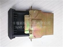 东风军车EQ1118仪表台烟灰缸总成8203N-010/8503N-010