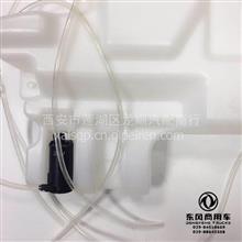 天龙大力神驾驶室风窗洗涤器(喷水壶)/3747010-C0100
