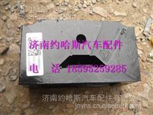 FG9806590046重汽海西豪曼H3发动机后悬置胶垫/FG9806590046