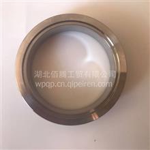 东风发动机曲轴垫块D5010240940-3.jpg/D5010240940-3.