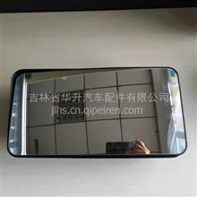 济南重汽豪沃大倒车镜/WG1646770020